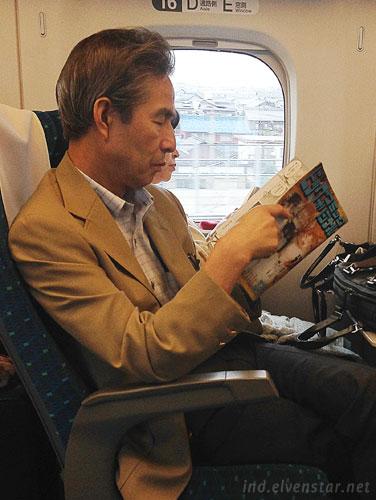 reading manga