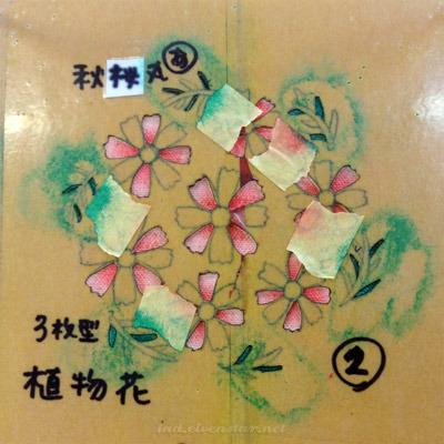 jp15_4-03